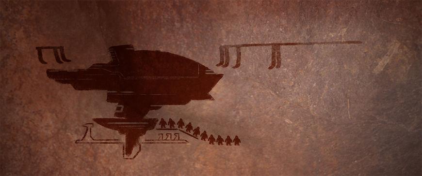 Wall-E - ship