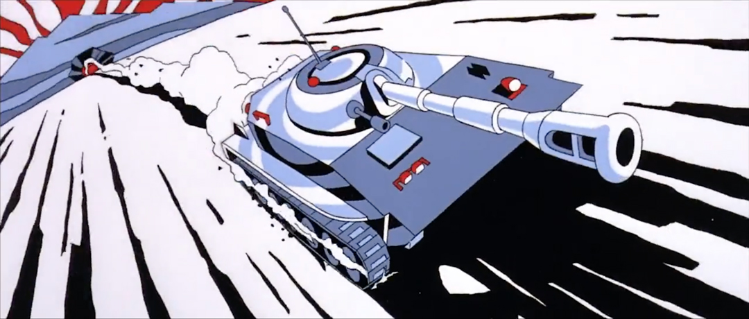 IMAGE: Still – Animated sequence 3 (tank)